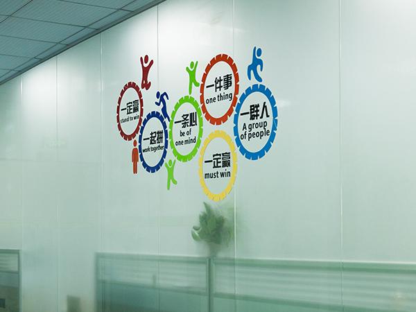 亚美云创公司会议室