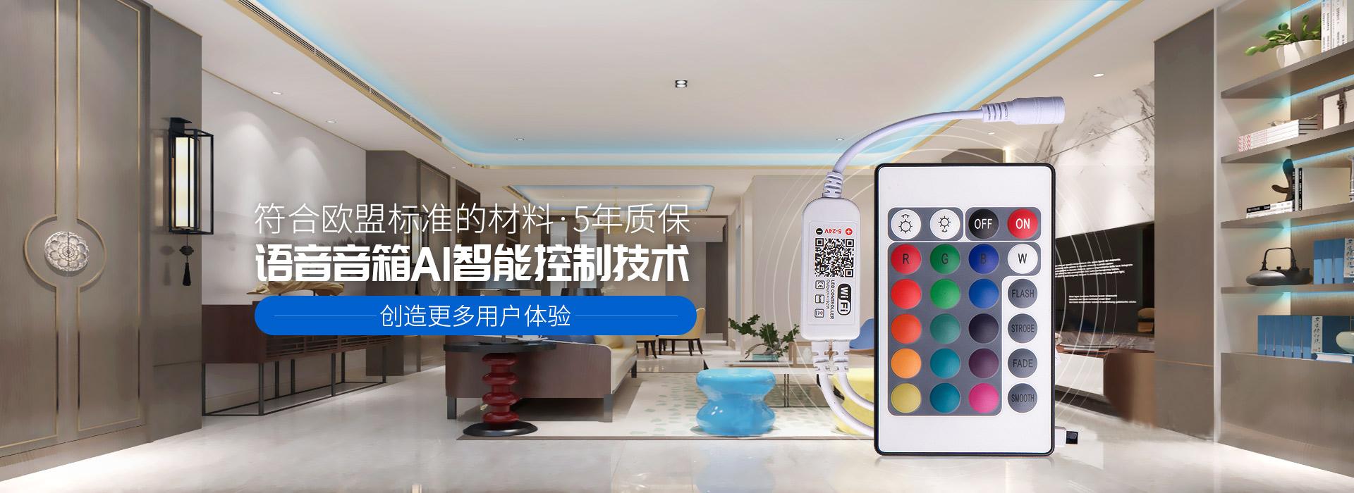 亚美云创-语音音箱AI智能控制技术,创造更多用户体验