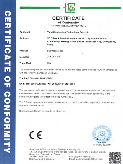 亚美云创-242844IR CE证书