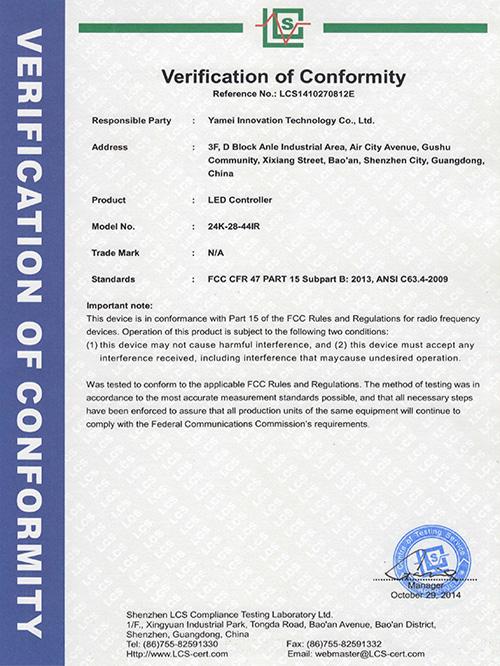 亚美云创-24#FCC认证证书
