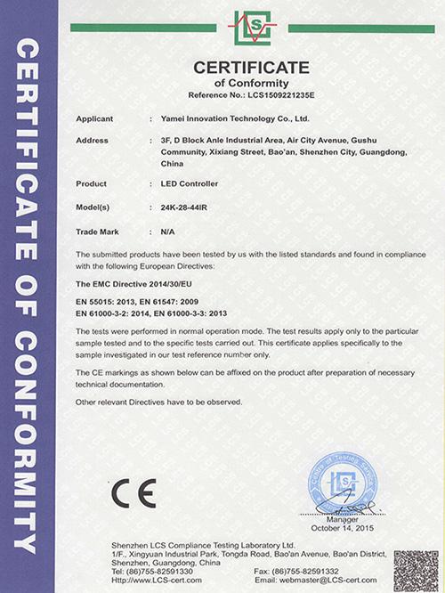 亚美云创-2015年DZ板认证CE证书