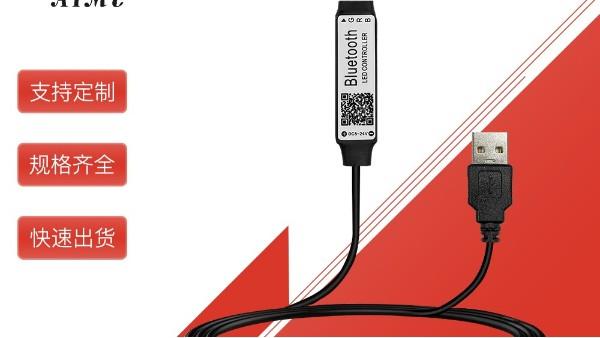 卖灯带控制器,放弃不少用户,又赢得更多客户!